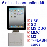 Адаптер Camera connection kit 5 в 1. USB & SD, MS DUO, MMC, M2, T-Flash